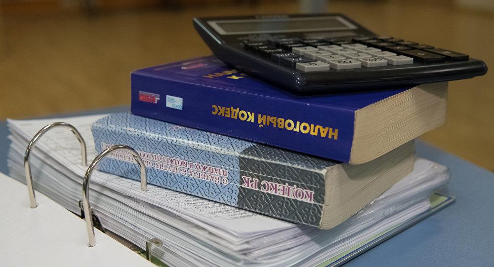 Налоговый кодекс РК