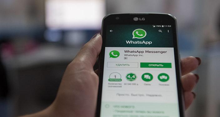 WhatsApp қосымшасы