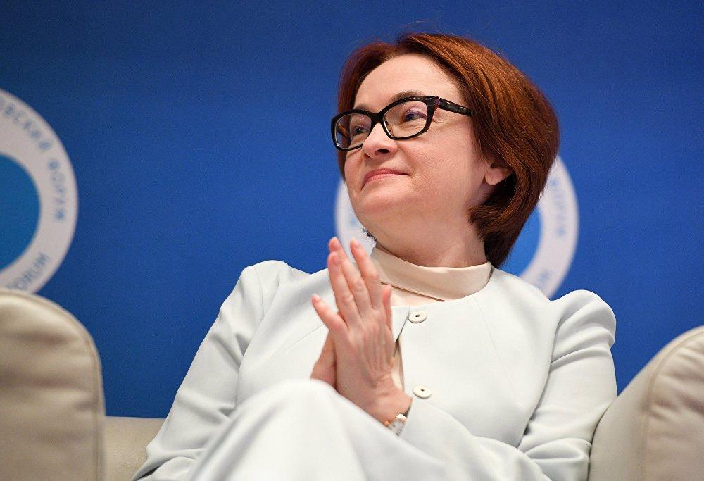 РФ Центробанк төрайымы Эльвира Набиуллина