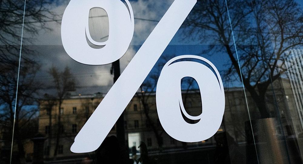 Знак процента в витрине здания, архивное фото