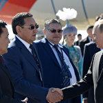 В.Путин прибыл в Казахстан для участия в форуме межрегионального сотрудничества России и Казахстана.
