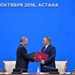 Участие в пленарном заседании XIII Форума межрегионального сотрудничества Казахстана и России