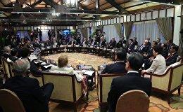 Саммит АТЭС во Вьетнаме