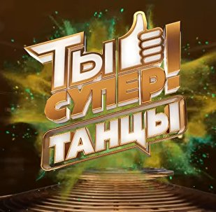 LIVE: Международный танцевальный конкурс Ты супер! Танцы на НТВ 11.11.2017