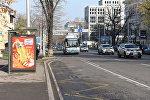 Улицы Алматы