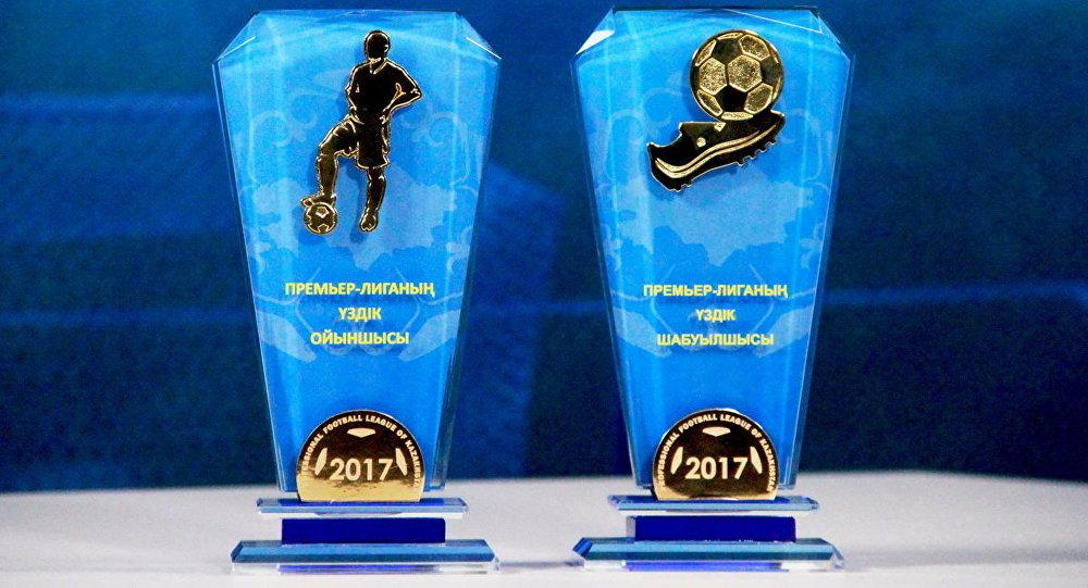 Награды лучших игроков Премьер-Лиги – 2017