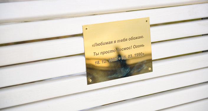 Жители Астаны могут установить именную скамейку с памятной табличкой в парках, скверах и на набережной