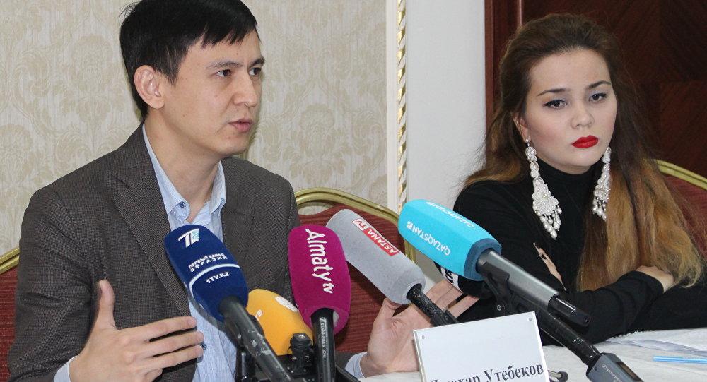 Джохар Утебеков и Екатерина Ким
