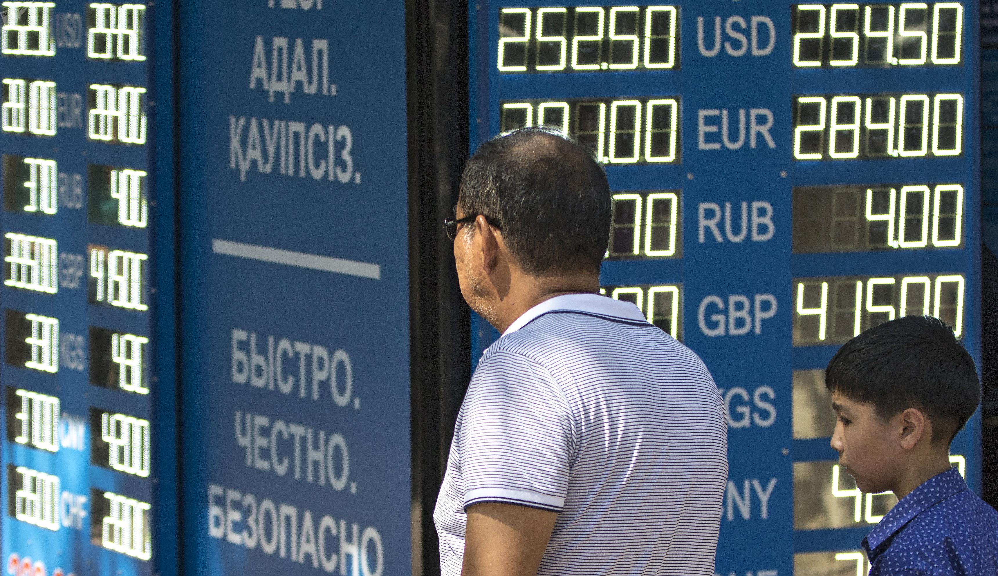 Обменный пункт валюты в Алматы, август 2015 года