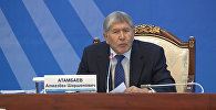 Атамбаев не стеснялся в выражениях, описывая ситуацию на границе с Казахстаном