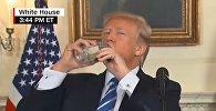 Трамп пьет воду