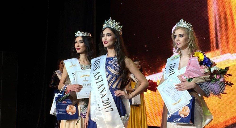 Мисс Астана-2017