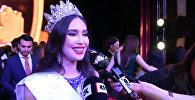 Мисс Астана о победе в конкурсе: чувствую себя еще увереннее и красивее
