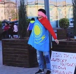 Бишкекчанин устроил акцию ради дружбы народов Казахстана и Кыргызстана