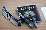Паспорт гражданина РФ и ручки на столе, архивное фото