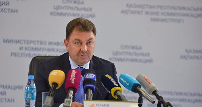 Заместитель министра внутренних дел РК Юрий Ильин