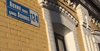 Павлодардағы Ленин көшесі, архив