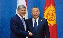 Президент Кыргызстана Алмазбек Атамбаев (слева) и президент Казахстана Нурсултан Назарбаев
