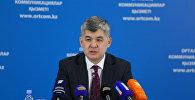Министр здравоохранения РК Елжан Биртанов
