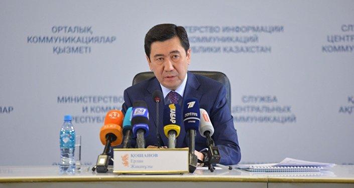 Қарағанды облысының әкімі Ерлан Қошанов