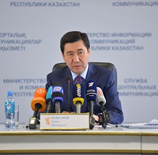 Ерлан Қошанов
