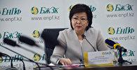 Нұрбибі Наурызбаева