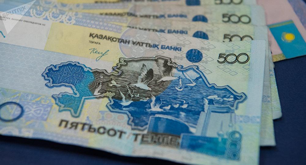 Банкнота номиналом 500 тенге