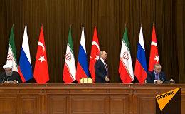 Сочидегі кездесуде Путин Ердоғанның орындығын құлатып алды