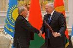 Двусторонняя встреча президентов Казахстана и Беларуси - Нурсултана Назарбаева и Александра Лукашенко в Минске