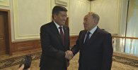 Назарбаев пен Жээнбеков не айтты? Кездесудің видеосы жарияланды
