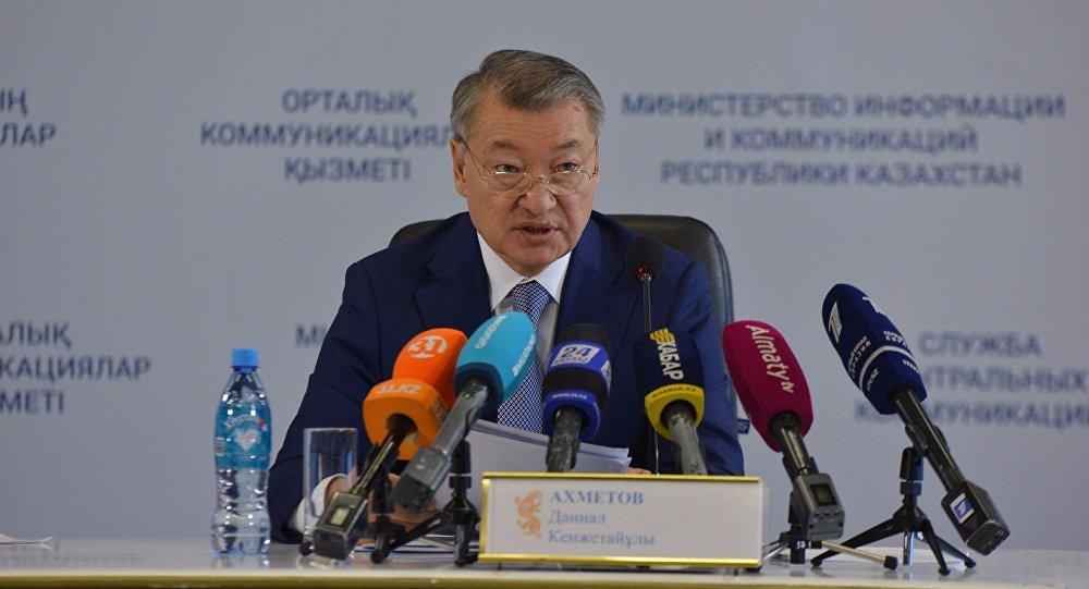 Аким Восточно-Казахстанской области Даниал Ахметов