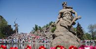 Волгоград - город-организатор чемпионата мира 2018 года