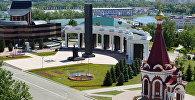 Саранск - город-организатор чемпионата мира 2018 года