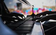 Клавиши рояля, архивное фото