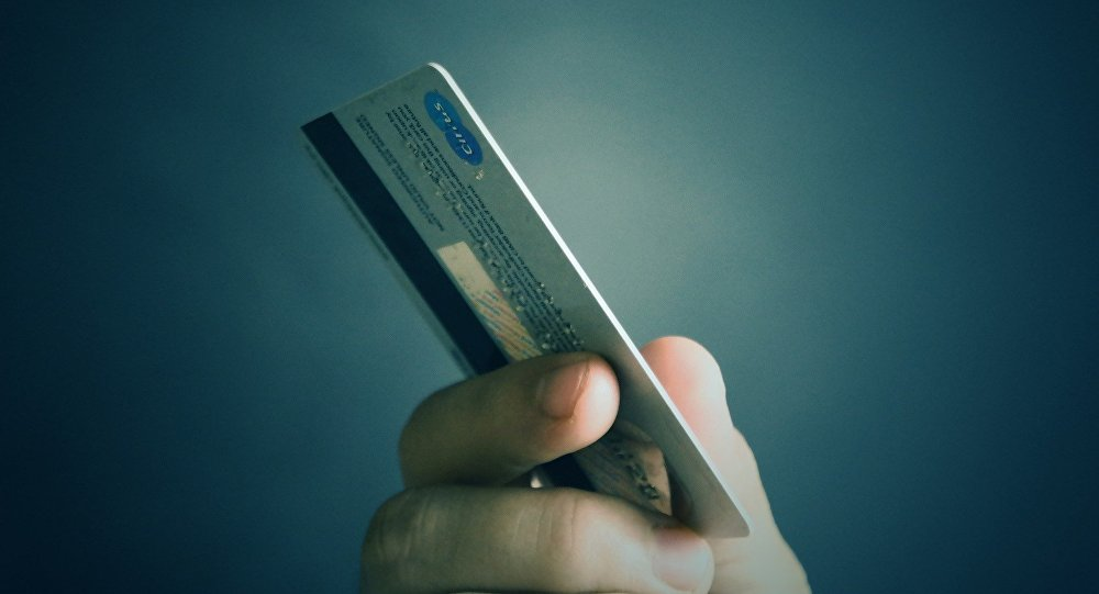Банк картасы, иллюстративті фото
