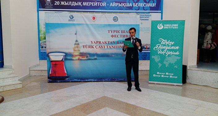 Юнус Эмре атындағы түрік мәдениеті орталығының оқытушысы Ахмет Шахин