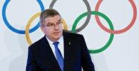 Халықаралық Олимпиада комитетінің президенті Томас Бах