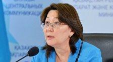 Вице-министр здравоохранения Казахстана Лязат Актаева, архивное фото