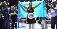 Фируза Шарипова стала первой  чемпионкой мира в профессиональном боксе из Казахстана