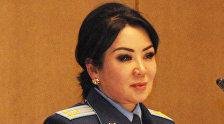 Cтарший помощник генпрокурора РК по особым поручениям Салтанат Турсынбекова