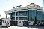 Железнодорожный вокзал в Алматы