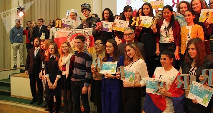 Участники Международной Олимпиады по русскому языку как иностранному
