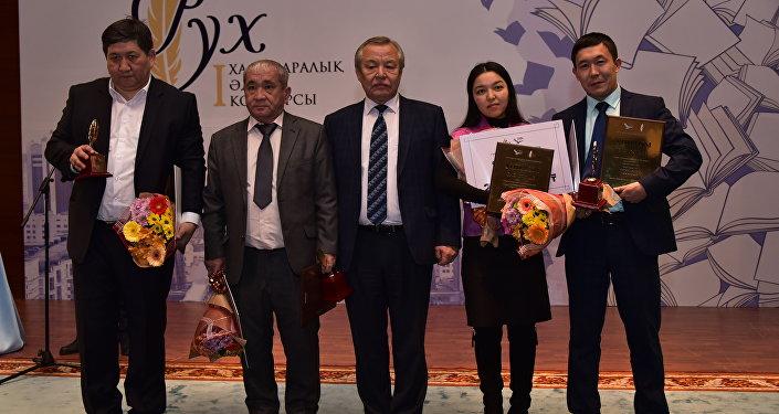 Победители литературного конкурса Рух