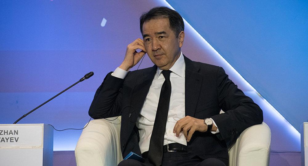 Бақытжан Сағынтаев  Kazakhstan Global Investment Roundtable халықаралық инвестфорумында