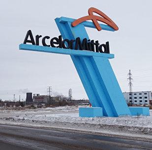 АрселорМиттал Темиртау