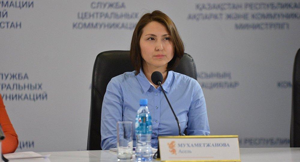 Заместитель директора по образовательной деятельности Центра образовательного лидерства Асель Мухаметжанова