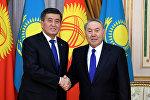 Қазақстан президенті Нұрсұлтан Назарбаев пен Қырғызстан президенті Сооронбай Жээнбеков