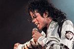 Майкл Джексон, архивное фото