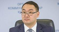 Ержан Ашикбаев