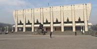 Казахский государственный академический театр драмы имени Мухтара Ауэзова